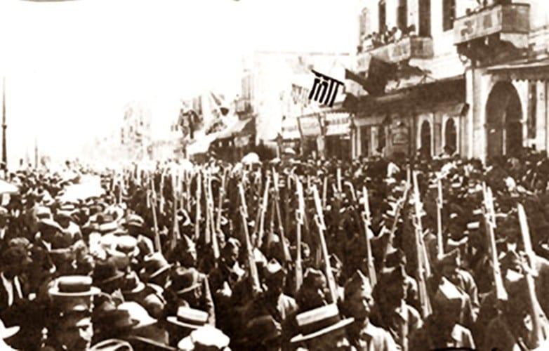 11 Μαρτίου Σαν σήμερα απελευθερώνεται από αντάρτες η Καρδίτσα