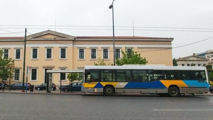Απεργία ΑΔΕΔΥ 15/10: Καθυστερήσεις λεωφορείων, τρόλεϊ - Κλειστό μετρό λεωφορείων 15 οκτωβρίου Απεργία Λεωφορεία Στάση εργασίας Μετρό την Πέμπτη 15 Οκτωβρίου Απεργία ΜΜΜ 2 Οκτωβρίου Μετρό, Προαστιακός, Ηλεκτρικός, Τραμ Απεργία ΜΜΜ Πρωτομαγιά: Χωρίς Λεωφορεία - Ώρες μετρό - Τρόλεϊ 25η Μαρτίου 2019: Μετρό και Λεωφορεία ΟΑΣΑ - Πώς θα κινηθούν