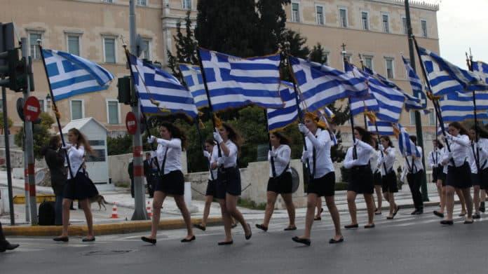 Τι ώρα αρχίζει η μαθητική παρέλαση στην Αθήνα 24 Μαρτίου 2019