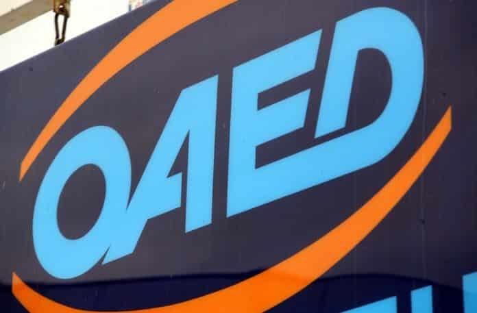 ΟΑΕΔ Κάρτα ανεργίας: Από 10 Μαϊου ανανέωση μέσω gov.gr Κοινωφελής εργασία 2019 ΟΑΕΔ: Αίτηση ΤΩΡΑ στο OAED.gr - Δήμοι- ΟΤΑ