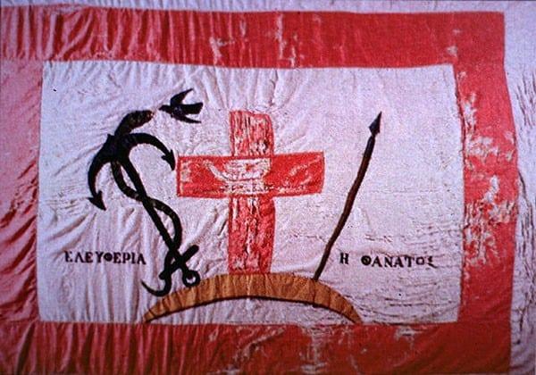 26 Μαρτίου 1821:Σαν σήμερα οι Σπέτσες υψώνουν τη Σημαία της Επανάστασης