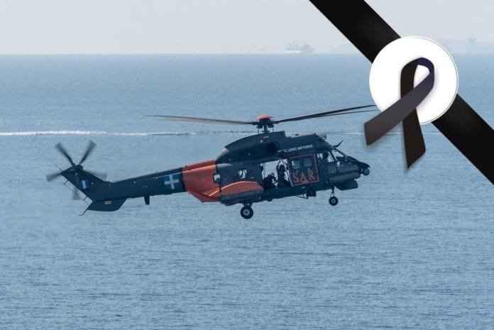 74 σειρά ιπταμένων Πολεμική Αεροπορία: Πιλότος στα Super Puma ο νεκρός αξιωματικός!