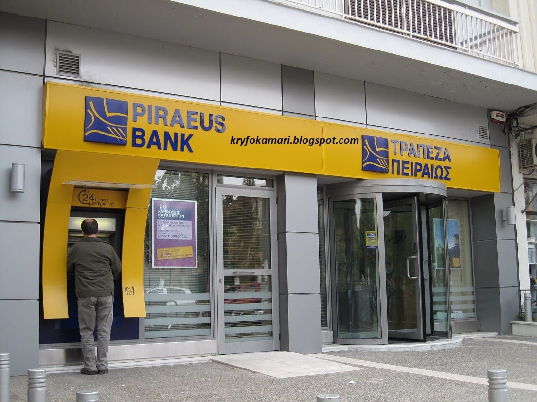 Τράπεζα Πειραιώς: Τι περιλαμβάνει η σύμβαση με το υπουργείο άμυνας Σύμβαση με τράπεζα Πειραιώς: Τι μελετά το υπουργείο Εθνικής Άμυνας Απεργία 11 Δεκεμβρίου: Κλειστές σήμερα οι τράπεζες 24ωρη ΟΤΟΕ Τράπεζα Πειραιώς Απεργία ΟΤΟΕ 4, 5 Δεκεμβρίου για τις απολύσεις