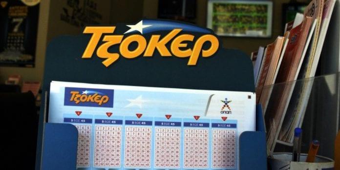 Τζόκερ 8/12/19 Κλήρωση €1.300.000 αριθμοί, νούμερα Joker σήμερα Κλήρωση Τζόκερ 19/9/2019: €5.800.000 δίνουν οι τυχεροί αριθμοί Jokerτου ΟΠΑΠ –Μάθετε πρώτοι τα αποτελέσματα στο Armyvoice.gr Τζόκερ 14/8/2019: Αποτελέσματα 5,3 εκ€ δίνουν οι τυχεροί αριθμοί Joker Τζόκερ Κλήρωση [1998] 7/3/2019: Οι τυχεροί αριθμοί TZOKER ΟΠΑΠ