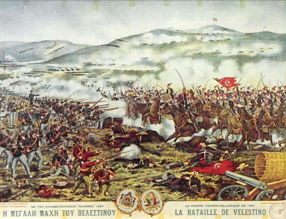 17 Απριλίου 1897: Η Μάχη του Βελεστίνου και ο Κων/νος Σμολένσκη