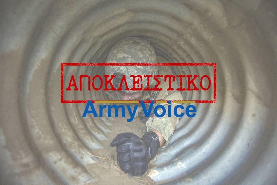 Ο Στρατός σε ρόλο αστυνομίας - Βγάζουν Μεικτά περίπολα στα σύνορα Εθνική Άμυνα: Στρατιωτική θητεία 2 ταχυτήτων και πρόσληψη ΕΠΟΠ Προκήρυξη ΕΠΟΠ: Έρχεται νομοσχέδιο ΥΠΕΘΑ Η Κύπρος στέλνει Ακόλουθο Άμυνας στις ΗΠΑ