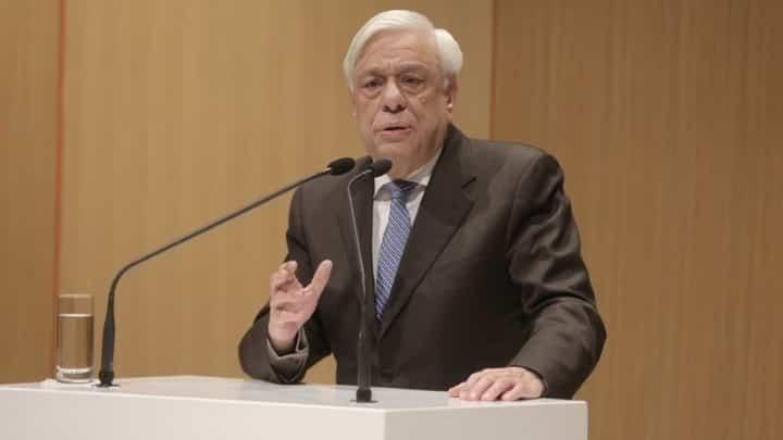 Ελλάδα - Τουρκία: Μόνοδρομος οι κυρώσεις λέει ο Πρ. Παυλόπουλος «Ακρωτηριασμός της ελληνικής ΑΟΖ, είναι ακρωτηριασμός της Ευρώπης» Παυλόπουλος: Μήνυμα στην Τουρκία για σεβασμό του διεθνούς δικαίου