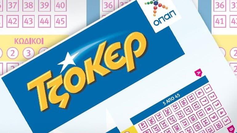 Τζόκερ κλήρωση σήμερα 2/6 οι Τυχεροί αριθμοί Joker Νούμερα Τζόκερ μοιράζουν πάνα από 10 εκατομμύρια ευρώ - Ακολουθεί το ΠΡΟΤΟ του ΟΠΑΠ Τζόκερ Κλήρωση 5/12 Αποτελέσματα Νούμερα Joker Τυχεροί αριθμοί Κλήρωση Τζόκερ 12/9/2019: €4.000.000 δίνουν οι τυχεροί αριθμοί Joker Κλήρωση Τζόκερ 14/6/2019: 5,8 εκ € μοιράζουν οι τυχεροί αριθμοί tzoker Κλήρωση Τζόκερ 4/7/2019: Τυχεροί Αριθμοί Tzoker 4 Ιουλίου Κλήρωση Τζόκερ 30/5/2019: Τυχεροί Αριθμοί Tzoker 30 Μαϊου Κλήρωση Τζόκερ 2/5/2019: Πέμπτη 2 Μαϊου το tzoker μοιράζει 3,2 εκ. € Κλήρωση τζόκερ 24/4/2019: Τζακ Ποτ 2,2 εκ € στο Tzoker 24 Απριλίου