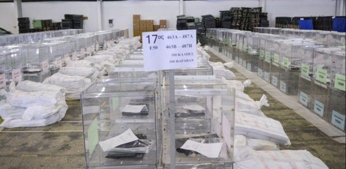 Δημοσκόπηση Κάπα Research: 3,4% η διαφορά ΣΥΡΙΖΑ - ΝΔ