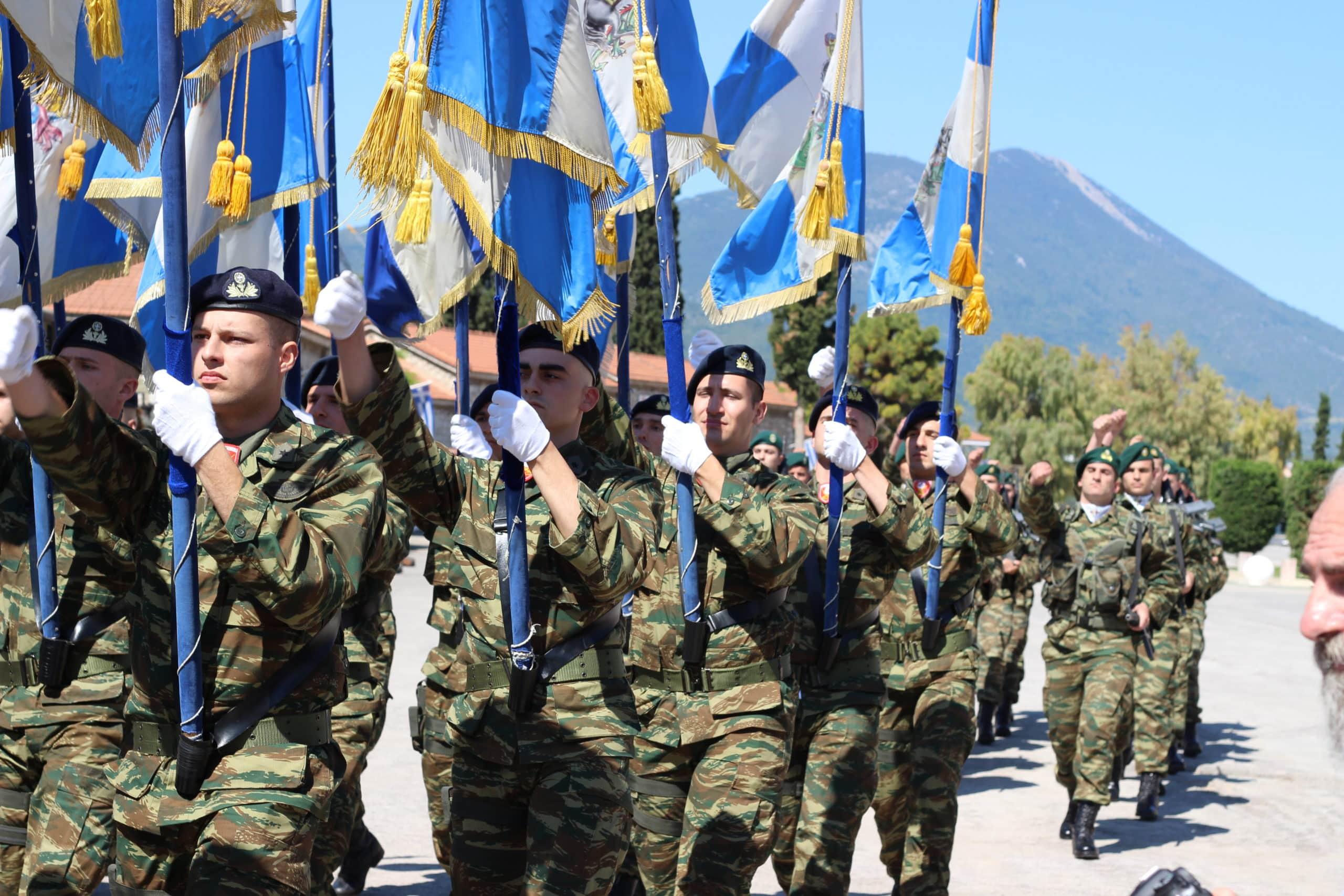 21 ΝΟεμβρίου Ημέρα Ενόπλων Δυνάμεων Μεταθέσεις 2019: Στρατός Ξηράς - Ποιες κοινοποιούνται Σήμερα