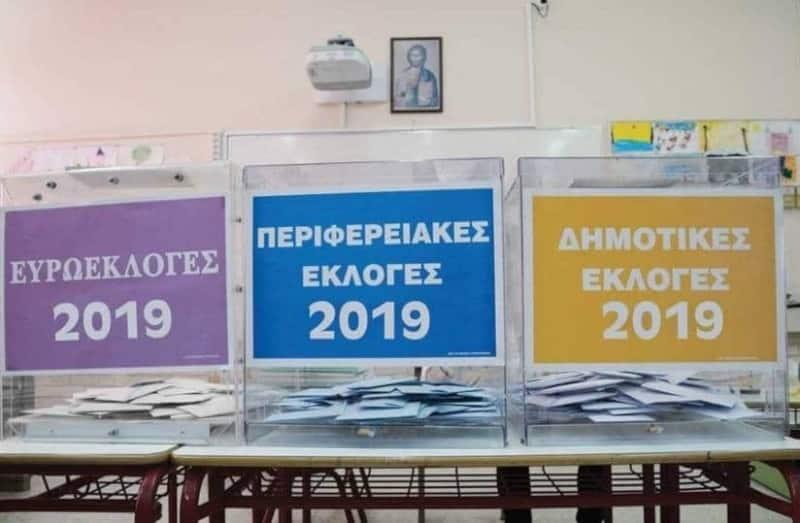 Εκλογές 2019 Τι ώρα βγαίνουν τα αποτελέσματα των εκλογών