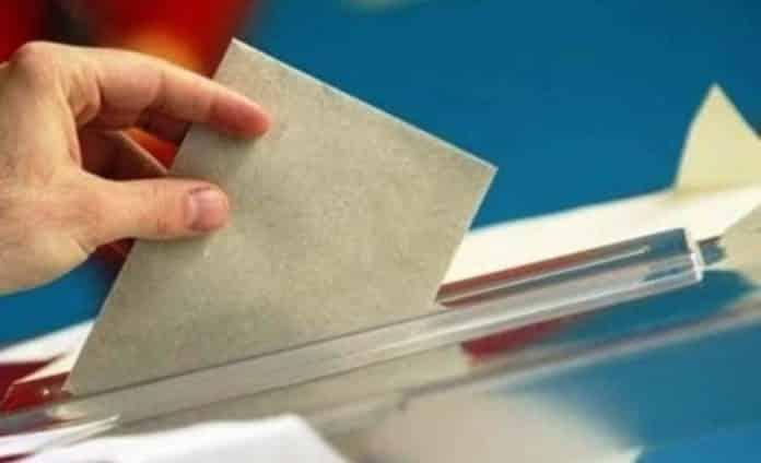 Πού ψηφίζω: ΠΡΟΣΟΧΗ - Αλλαγές στα εκλογικά τμήματα - Εκλογές 2019 Εκλογές 2019: Εκλογική Άδεια - Πόση δικαιούμαι - ΦΕΚ Τι ώρα κλείνουν οι κάλπες - Τι ώρα βγαίνουν αποτελέσματα - Εκλογές 2019 Αποτελέσματα εκλογών 2019: Τι ώρα βγαίνουν από τη Singular Logic