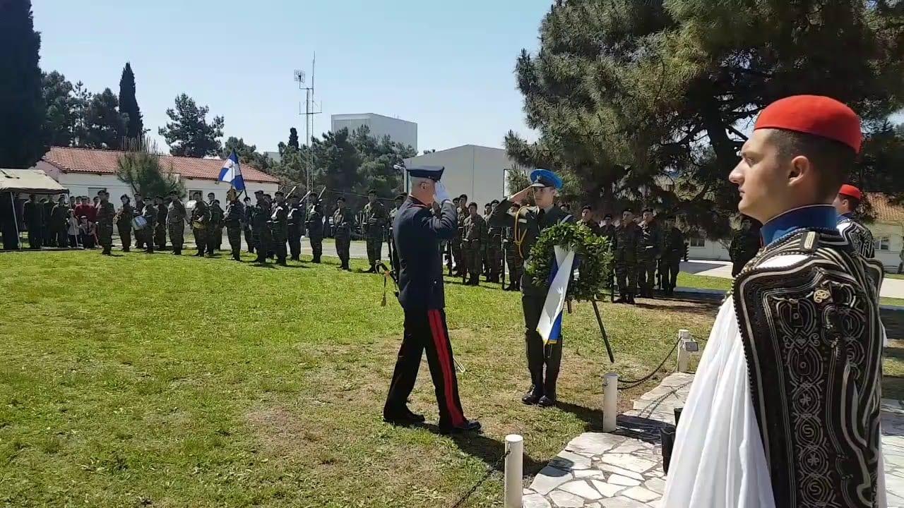 Αγίου Γεωργίου 2019 στα στρατόπεδα: Κομοτηνή, Κοζάνη, Τρίπολη