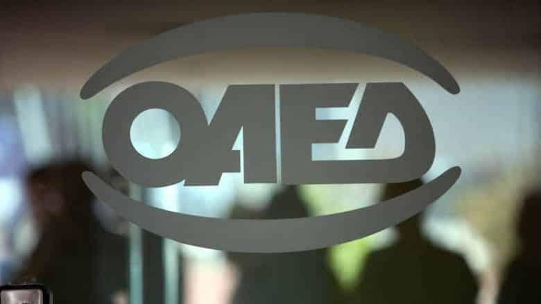 Παράταση κοινωφελούς - ΟΑΕΔ- Νέα κοινωφελής εργασία