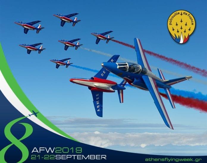 Athens Flying Week 21 και 22 Σεπτεμβρίου με συμμετοχή έκπληξη