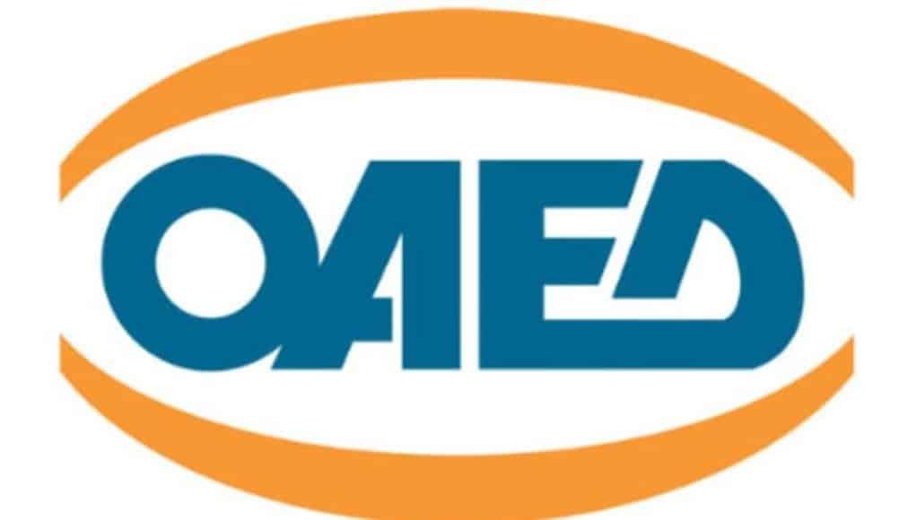 ΟΑΕΔ: Επιδότηση 12.000 ευρώγια ατομική επιχείρηση
