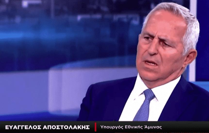 Αποστολάκης: Δεν συμφέρει την Τουρκία ένα «θερμό» επεισόδιο