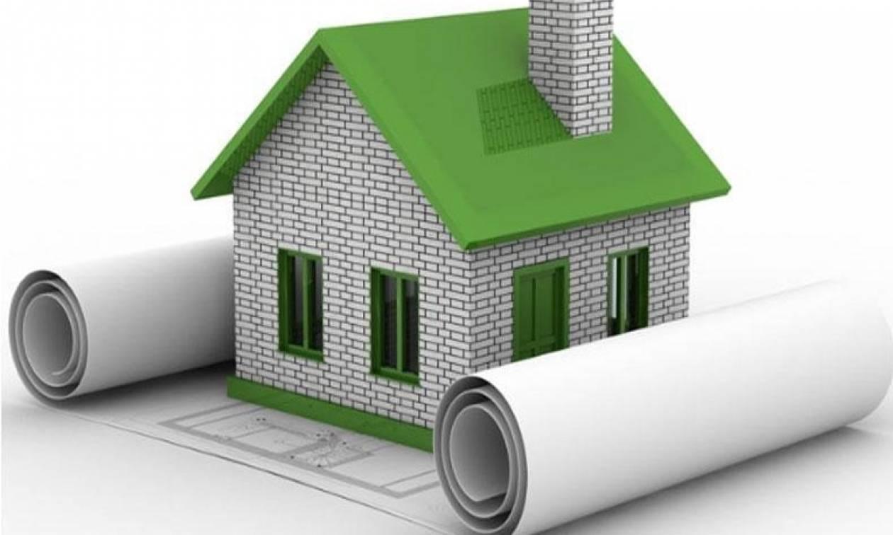 16 Σεπτεμβρίου επιδότηση Εξοικονόμηση κατ' οίκον 2019: Οδηγός για την υποβολή αιτήσεων