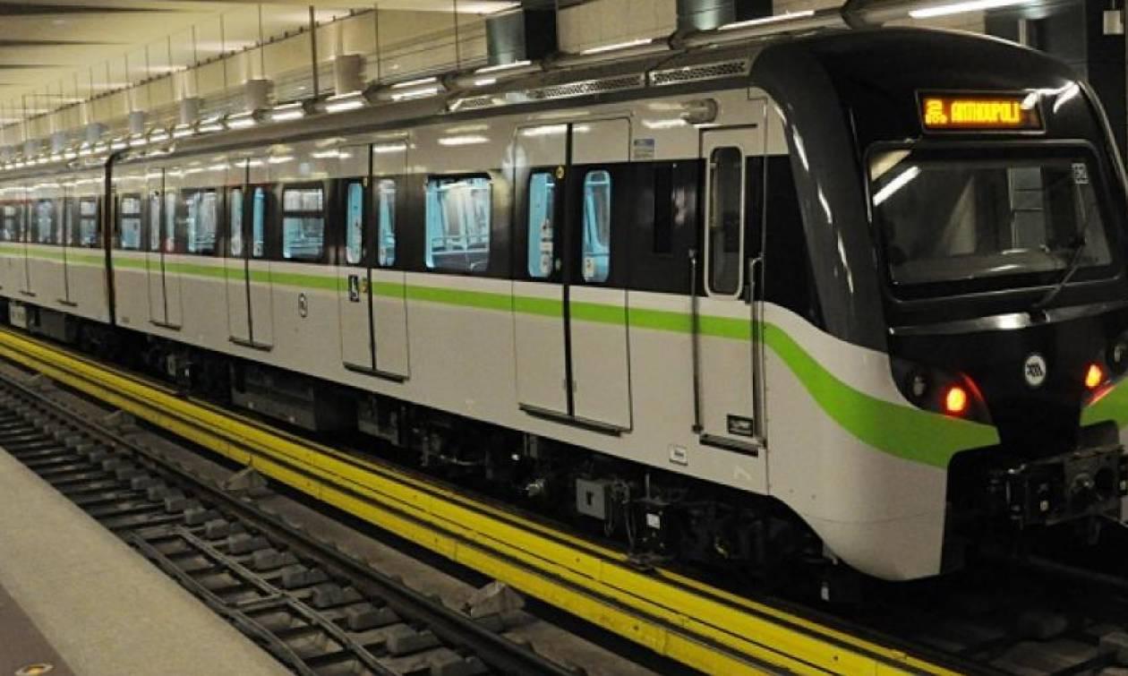 Απεργία μετρό Πέμπτη 17 Οκτωβρίου Στάση εργασίας ΗΣΑΠ Τραμ Απεργία 3/10 μετρό τι ώρα κλείνει -Ηλεκτρικός, ΗΣΑΠ Προαστιακός Απεργία 3 Οκτωβρίου Μετρό - Στάση εργασίας - ΤΡΑΙΝΟΣΕ - Προαστιακός 24 Σεπτεμβρίου: Τι ώρα κλείνει το μετρό και το τραμ Στάση εργασίας σήμερα σε Μετρό, Τραμ Ηλεκτρικό - Απεργία και κινητοποίηση των εργαζομένων θα ταλαιπωρήσουν τους καοτίκους της πρωτεύουσας Πότε κλείνει το μετρό 3 Ιουνίου - Στάση εργασίας σε τραμ - μετρό