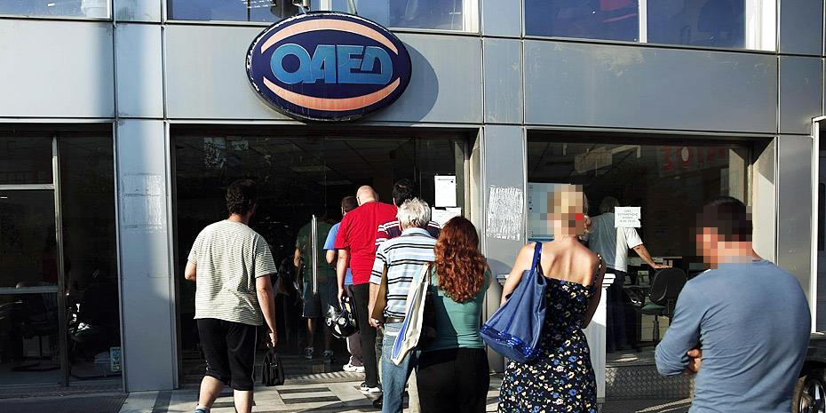 ΟΑΕΔ κοινωφελής εργασία: 2.400 ευρώ επίδομα ανεργίας