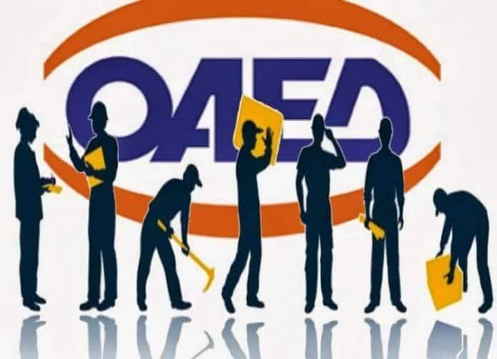Κοινωφελή εργασία 2020: Αιτήσεις στον ΟΑΕΔ Μόρια για 36.500 άνεργους ΟΑΕΔ Κοινωφελής Εργασία Παράταση Κοινωφελούς ΟΑΕΔ - Οκτάμηνα - Δημοσιεύτηκε στο ΦΕΚ ΟΑΕΔ: Επιδότηση σε νέους επιχειρηματίες 18 - 66 ετών