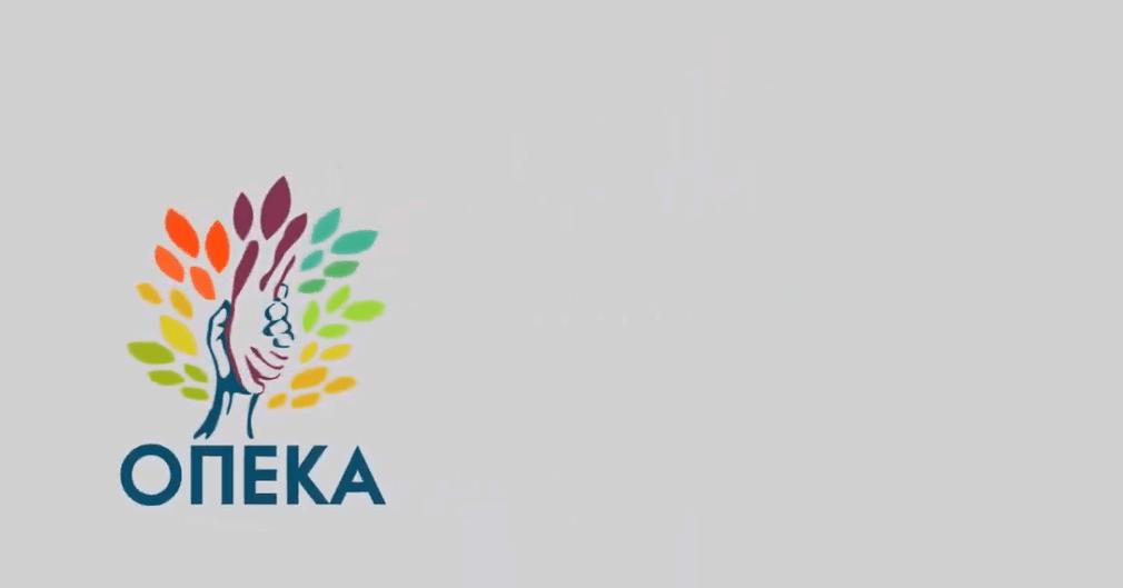 ΟΠΕΚΑ Αλλαγές σε ΚΕΑ επίδομα ενοικίου γέννας λόγω COVID-19 ΚΕΑ 2020: Αλλαγές στα κριτήρια ΟΠΕΚΑ Επίδομα ορεινών περιοχών Επίδομα παιδιού ΚΕΑ Επίδομα ενοίκιου ΟΠΕΚΑ Πληρωμή 24 Δεκεμβρίου 2019 - Ανακοινώθηκε σήμερα η ημερομηνία από τον Οργανισμό ΟΠΕΚΑ: Επίδομα παιδιού ενοικίου ΚΕΑ Νοεμβρίου 2019 - Πληρωμή ΟΠΕΚΑ Πληρωμές: 25 Οκτωβρίου - Προνοιακά επιδόματα Οκτωβρίου ΚΕΑ Οκτωβρίου 2019-Επίδομα Ενοικίου: Νέα ημερομηνία - ΟΠΕΚΑ ΟΠΕΚΑ Α21 επίδομα παιδιού - ΚΕΑ Σεπτεμβρίου 2019 - Επίδομα ενοικίου Επίδομα ενοικίου Σεπτεμβρίου 2019 - Α21 ΟΠΕΚΑ επίδομα παιδιού 2019 ΚΕΑ Σεπτεμβρίου 2019: Πότε μπαίνει στην τράπεζα - Επίδομα ενοικίου - Συντάξεις - Αναλυτικές ημερομηνίες από τον ΟΠΕΚΑ Επίδομα Ενοικίου ΟΠΕΚΑ Πληρωμή από αύριο Επίδομα παιδιού ΚΕΑ Ιουλίου