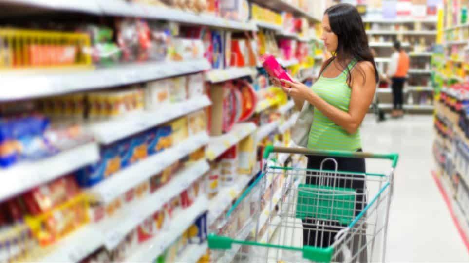 Αργία Αγίου Πνεύματος 2019: Σούπερ Μάρκετ & Μαγαζιά πώς λειτουργούν