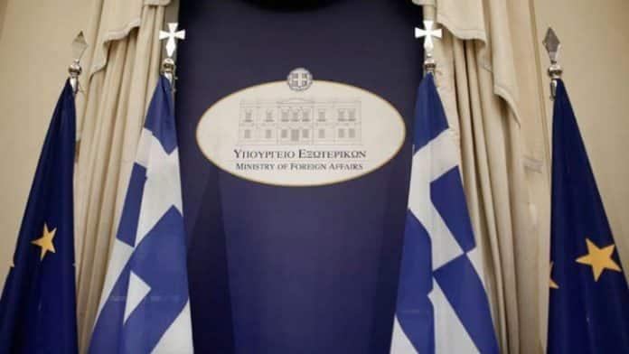 Κορονοϊός: Κρούσματα στο ΥΠΕΞ που ξέμεινε από καθαρίστριες Ελλάδα - Τουρκία: Ξεκινούν οι διερευνητικές επαφές - Ανακοίνωση ΥΠΕΞ NAVTEX ΥΠΕΞ Κατρούγκαλος: Ξεκάθαρο μήνυμα αποτροπής της ΕΕ προς την Τουρκία