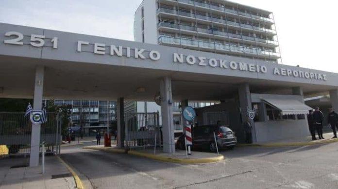 Στρατιωτικά Νοσοκομεία Προσλήψεις 220 νοσηλευτών ΤΩΡΑ 251 ΓΝΑ: Σοκ! Πέθανε εργαζόμενος από θερμοπληξία