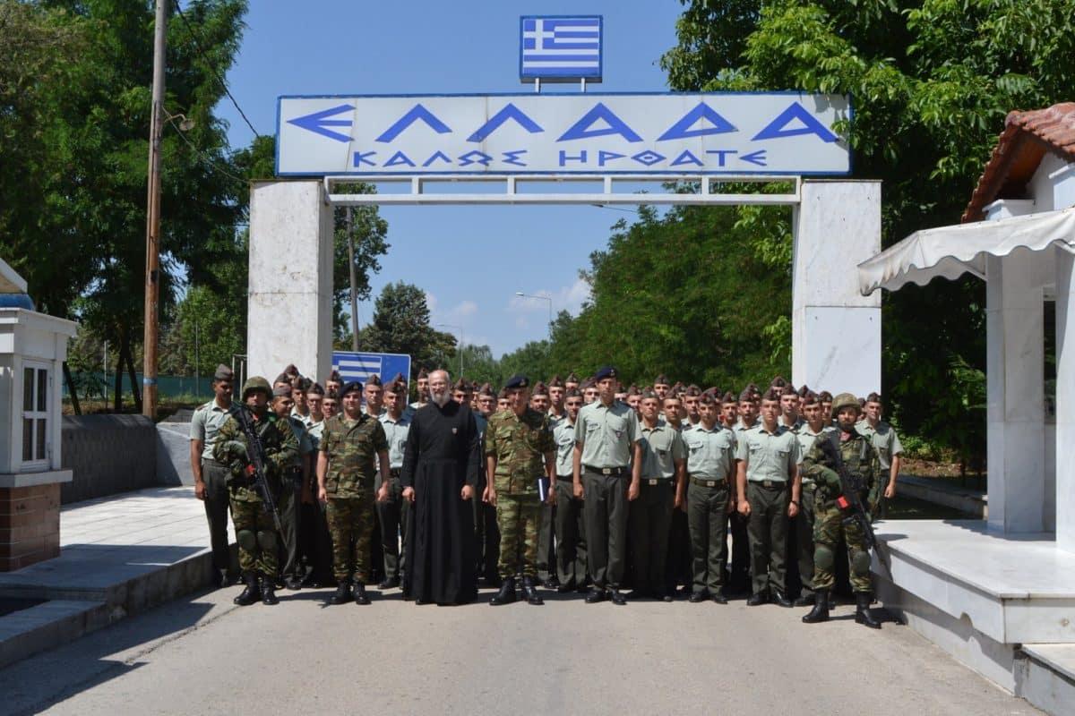 Η Σχολή Μονίμων Υπαξιωματικών ΣΜΥ στο Δ' Σώμα Στρατού