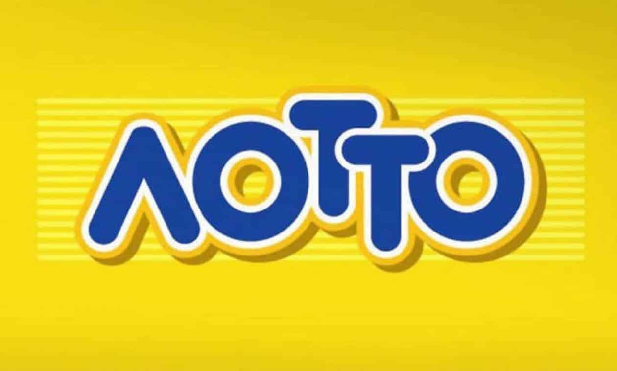 14/8/2019 10/8/2019 ΛΟΤΤΟ κλήρωση 3/8/2019 –Αποτελέσματα lotto Τυχεροί αριθμοί ΛΟΤΤΟ κλήρωση 31/7/2019 –Τυχεροί αριθμοί lotto αποτελέσματα lotto αποτελέσματα 27 Ιουλίου ΛΟΤΤΟ κλήρωση 27/7/2019 - Τυχεροί αριθμοί lotto 27 Ιουλίου €750.000 θα μοιραστούν οι νικητές της πρώτης κατηγορίας Κλήρωση ΛΟΤΤΟ 24/7/2019 – Τυχεροί αριθμοί lotto 24 Ιουλίου