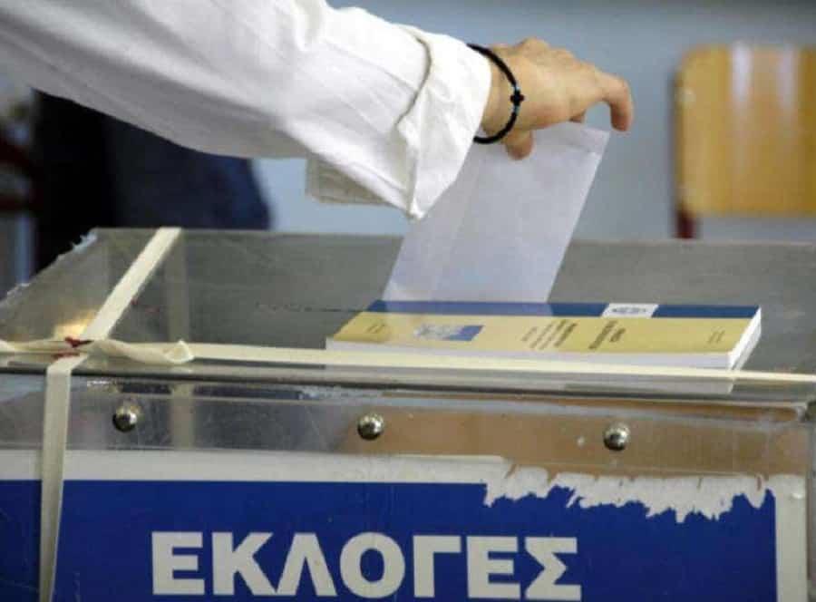 Στρατιωτικός συνδικαλισμός και κομματικές εξαρτήσεις - Εκλογές 2019 Τι ώρα κλείνουν οι κάλπες 2019 - Βουλευτικές Εκλογές 2019 - Πού ψηφίζω Εκλογές 2019: «Πού ψηφίζω» και Οδηγός για ψηφοφόρους