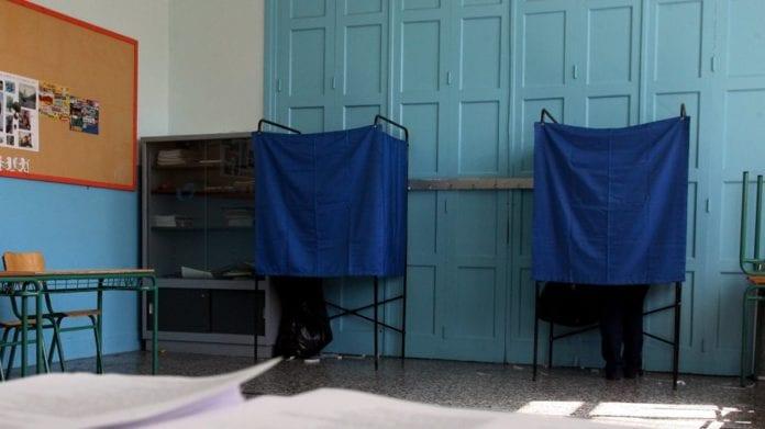 Εκλογές 2019: Πού ψηφίζω - Αλλαγές στα τμήματα από τις Ευρωεκλογές