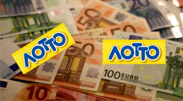 ΛΟΤΤΟ 21/9/2019 ΟΠΑΠ €450.000 δίνουν οι τυχεροί αριθμοί lotto Κλήρωση ΛΟΤΤΟ 10/8/2019 €1.00.000 δίνουν οι τυχεροί αριθμοί lotto