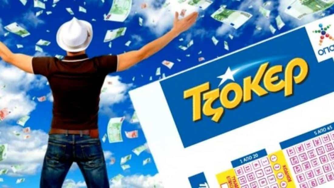 19 Μαϊου τζακ ποτ Τζόκερ: Αυτός είναι ο υπερτυχερός που κερδίζει €9,2 εκ Τζόκερ κλήρωση 28/11: Αυτός είναι ο Υπερτυχερός που κερδίζει το ποσό των€4.184.706,93 - Ποια ήταν τα Νούμερα tzoker που έπαιξε Κλήρωση Τζόκερ Τυχεροί αριθμοί Tzoker 11/11 Νούμερα Joker ΤΖΑΚ-ΠΟΤ Κλήρωση Τζόκερ 20/10/2019: Αυτοί είναι οι δυο υπερτυχεροί Τζόκερ 18/8/2019: Αυτός είναι ο υπερτυχερός Joker Κλήρωση τζόκερ 18/7/2019 -Τυχεροί αριθμοί TZOKER 18 Ιουλίου –Joker