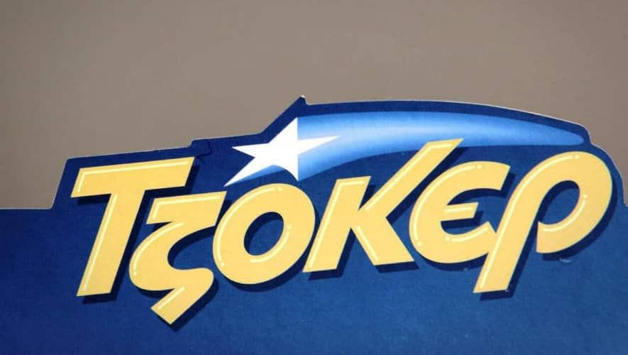 Τζόκερ σήμερα 16/2 Αποτελέσματα: Αυτοί είναι οι τυχεροί αριθμοί Αποτελέσματα Νούμερα Joker αριθμοί Τζόκερ κλήρωση σήμερα 24/11 Τζόκερ κλήρωση 14/11 - Αποτελέσματα Νούμερα Joker αριθμοί Tzoker Τζόκερ 7/11/2019 Κλήρωση Τζόκερ 3/11/2019 Κλήρωση tzoker Αποτελέσματα: Τυχεροί αριθμοί Joker 8/9/2019 29/8/2019 Τζόκερ 25/8/2019 Κλήρωση tzoker Αποτελέσματα: Τυχεροί αριθμοί Joker Κλήρωση τζόκερ 21/7/2019 -Τυχεροί αριθμοί TZOKER 21 Ιουλίου – Joker