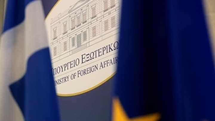 Κυπριακή ΑΟΖ: Καταδίκη ΥΠΕΞ για τις παράνομες ενέργειες της Τουρκίας