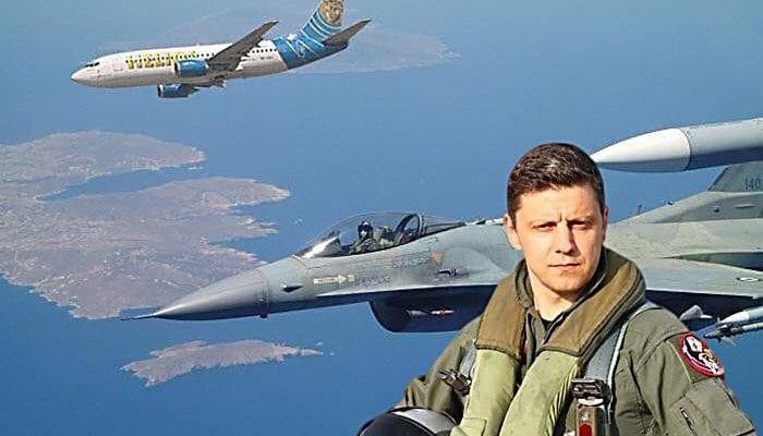 Ο πιλότος F-16 τη στιγμή που το HELIOS πέφτει στο έδαφος VIDEO