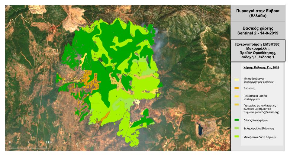 Τι κάηκε στην Εύβοια- Αποκλειστικός ΧΑΡΤΗΣ με τις χρήσεις γης 1 Τι κάηκε στην Εύβοια- Αποκλειστικός ΧΑΡΤΗΣ με τις χρήσεις γης