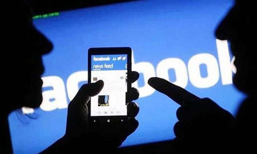 ΠΟΜΕΝΣ εναντίον ΣΑΣΜΥ με «ξεκατίνιασμα» μέσω Facebook