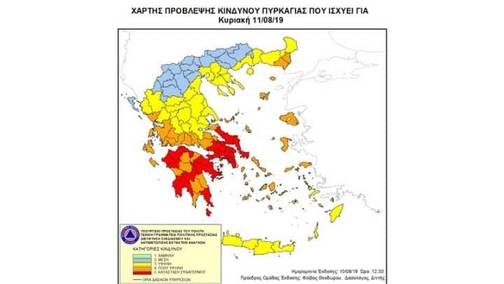 Συναγερμός πυρκαγιάς σήμερα σε Αττική, Βοιωτία, Εύβοια, Πελοπόννησο