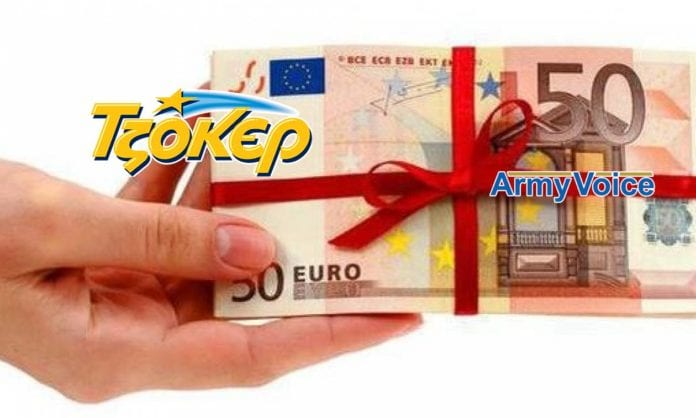 Κλήρωση τζόκερ 22/9/2019: Φρενίτιδα για τα τυχερά νούμερα joker σήμερα Κλήρωση Τζόκερ 18/8/2019:€6.200.000δίνουν οι τυχεροί αριθμοί Joker