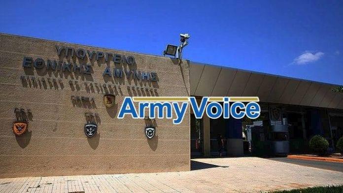 Ανασχηματισμός έως 9 Ιουλίου - Ποια ονόματα ακούγονται στο ΥΠΕΘΑ ανασχηματισμός Εθνικής Άμυνας Κορονοϊός: Αρχηγός περιμένει αποτελέσματα για Covid-19 άδειες Πάσχα στρατιωτικών και έξοδοι στρατιωτών ΓΔΑΕΕ: Βγήκε το ΦΕΚ με τους διορισμούς - Τι περίεργο έχει Μισαήλ Παπαδάκης ΓΔΑΕΕ -Αναπληρωτής έκπληξη: Ταξίαρχος που προπηλάκισε ο Καμμένος «Χακί» συνδικαλισμός με «γαλάζια» τροπολογία - Aπίστευτα ρουσφέτια Επιτροπή Κοινωνικών Προβλημάτων (ΔΕΚΠ ΥΠΕΘΑ Λέρος - Κλοπή Όπλων: Ποιοι βρήκαν ευκαιρία και ζητούν ΚΥΣΕΑ & κρίσεις Ακρόαση Πολιτικού Προσωπικού από ΓΓ ΥΠΕΘΑ ΥΠΕΘΑ: Ποια στρατόπεδα προτάθηκαν για να γίνουν φυλακές