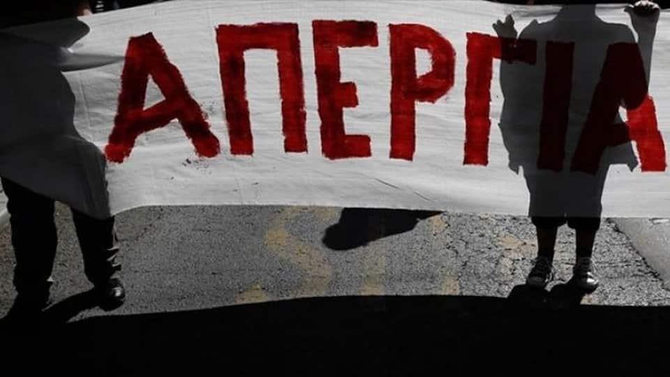 Απεργία 24 Σεπτεμβρίου - Συγκοινωνίες: ΗΣΑΠ, λεωφορεία, μετρό, τραμ