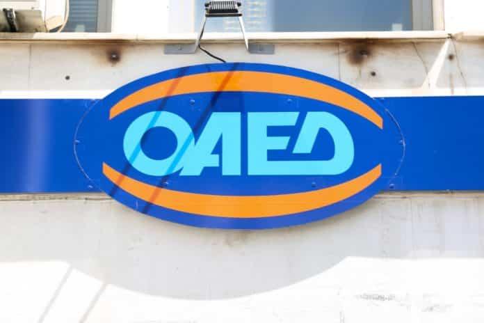 οαεδ αποτελέσματα 36.500 36.500 Κοινωφελής εργασία Ήπειρο ΟΑΕΔ: Πρόγραμμα για 500 άνεργους στην Ήπειρο Δώρο Χριστουγέννων 2019 ΟΑΕΔ & Επιδόματα από 9 Δεκεμβρίου αρχίζει η καταβολή - Δείτε αναλυτικά τις λεπτομέρειες που ανακοινώθηκαν Επίδομα ανεργίας ΟΑΕΔ - Δες αν το δικαιούσαι - Προϋποθέσεις