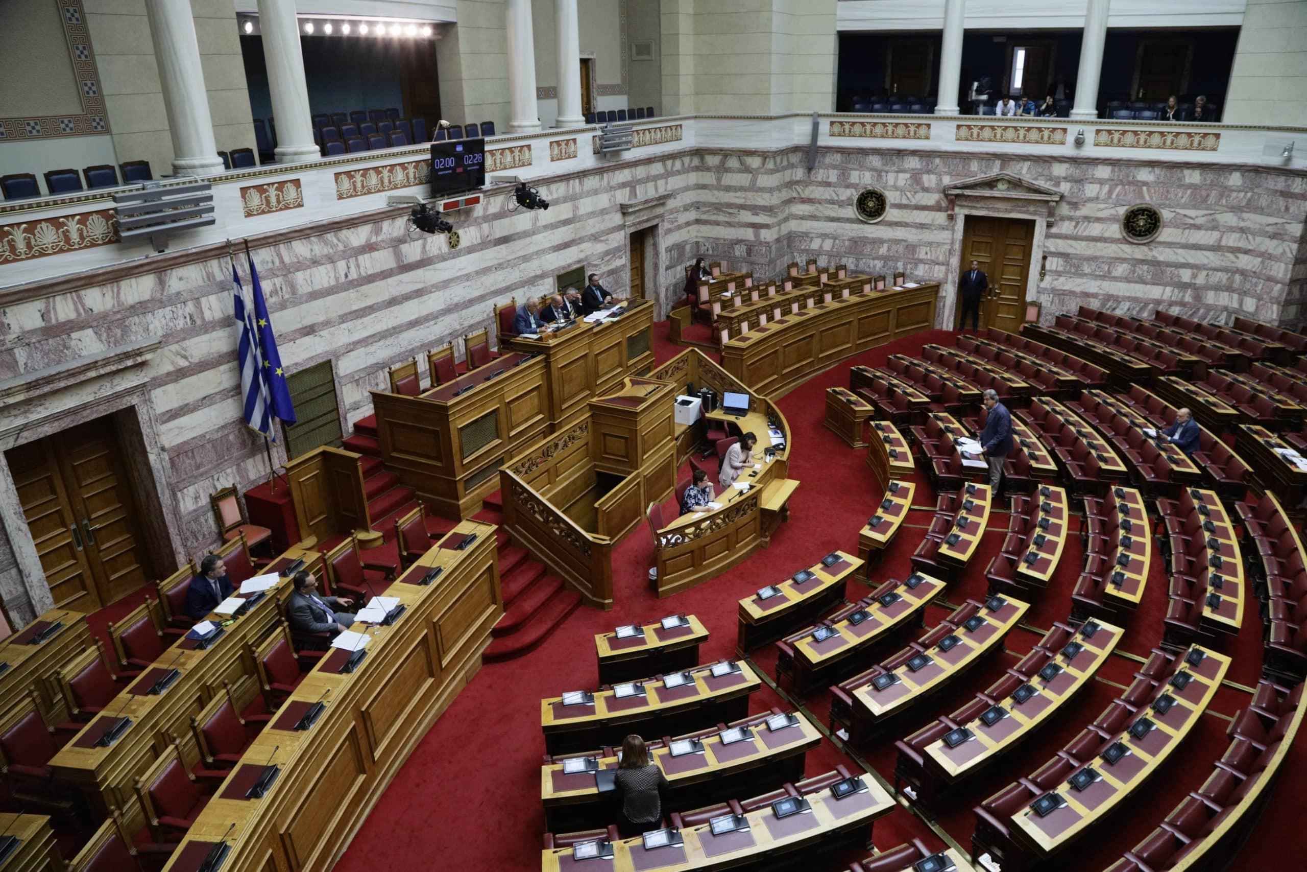 Αναδρομικά συνταξιούχων: Τι προβλέπει το νομοσχέδιο στη Βουλή Έβρος: ΥΕΘΑ - ΥΠΕΞ Μετά το φιάσκο ενημερώνουν τη Βουλή - Όσα συνέβησαν και οι εξελίξεις στην επιτροπή Εθνικής Άμυνας και Εξωτερικών Υποθέσεων ΑΣΕΠ 1Κ/2019: Αποτελέσματα για προσλήψεις στη Βουλή Αμυντική συνεργασία Ελλάδας - ΗΠΑ σήμερα στη Βουλή