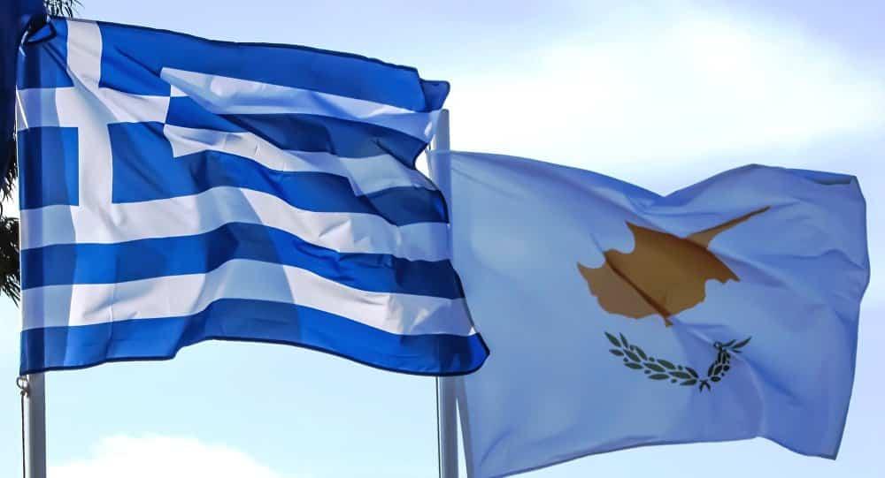 Η Ελλάδα «άδειασε» την Κύπρο - Τι προσπαθεί να κρύψει η κυβέρνηση Οι επιλογές της Ελλάδας στις Τουρκικές απειλές και η Κύπρος Σκληρή ανακοίνωση του τουρκικού ΥΠΕΞ για Ελλάδα και Κύπρο
