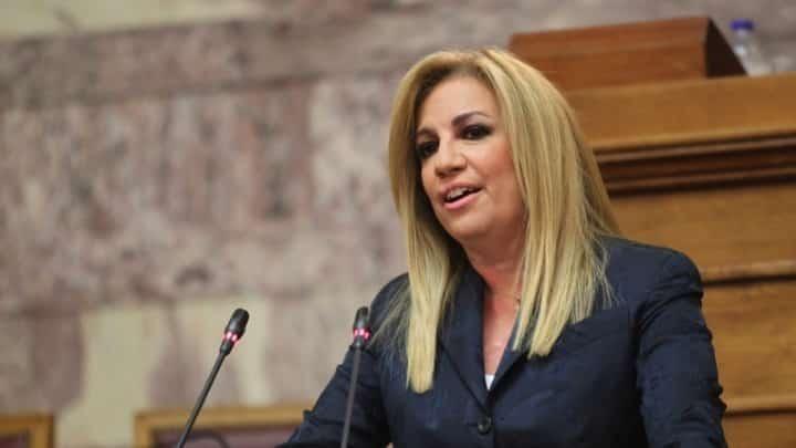Γεννηματά: Αν οι Τούρκοι περάσους στις πράξεις θα απαντήσουμε άμεσα Η Θράκη σταθερή πυξίδα εθνικής ανεξαρτησίας, λέει η Φώφη Γεννηματά Γεννηματά: Τουρκική επιθετικότητα και εθνοκάθαρση Κούρδων