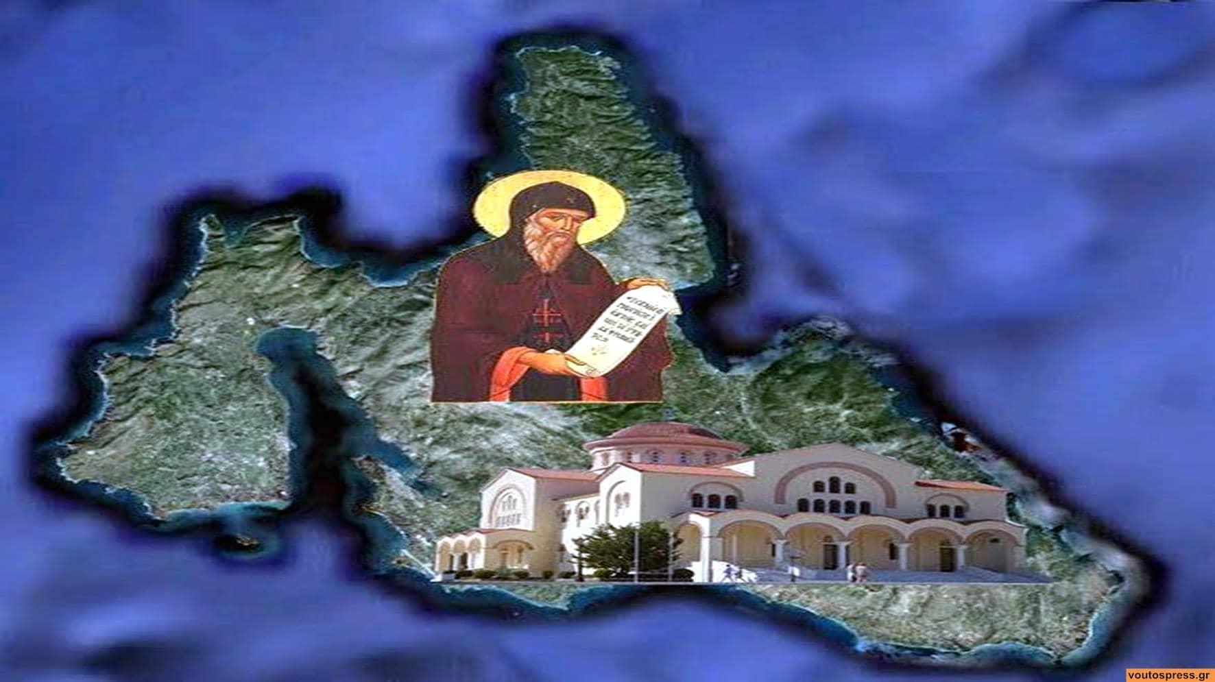 Άγιος Γεράσιμος Κεφαλονιά Γιορτή 20 Οκτωβρίου