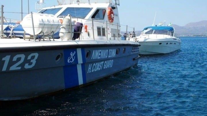 Κρίσεις Λιμενικού 2020: Ποιοι Ανώτατοι αποστρατεύονταιΜετά τησυνεδρίασητου Ανωτάτου Συμβουλίου Κρίσεων ΛΣ-ΕΛΑΚΤ Τραγωδία: Σκάφος του Λιμενικού συγκρούστηκε με λέμβο μεταναστών - Υπάρχουν τραυματίες και αγνοούμενοι μεταξύ των οποίων και ένα ανήλικο παιδί